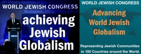 "The World Jewish Congress--""Advancing World Jewish Globalism""--but opposing anybody else's efforts to organize for their own interests."