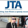 Joan Rivers: An Exercise in Jewish Supremacist Media Hypocrisy