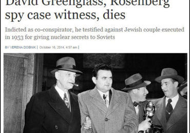 Soviet Spy David Greenglass Dies: How Jewish Communists Betrayed America's Nuclear Secrets