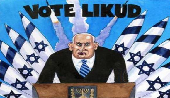 vote-likud