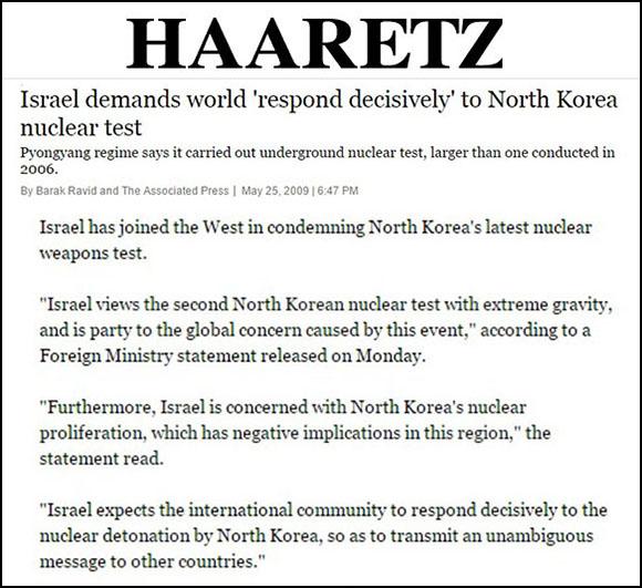 Haaretz-NK-test01