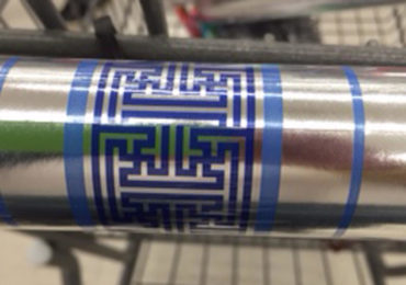 Swastika on Christmas wrapping paper?