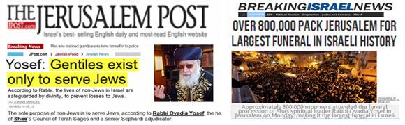 rabbiyosefjerusalemk pos yello0w smalldouble viewwebt