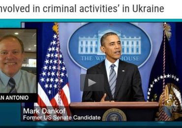 US 'involved in criminal activities' in Ukraine