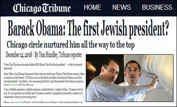 first Jewish Presidentobama's Jewish Handler smaller image