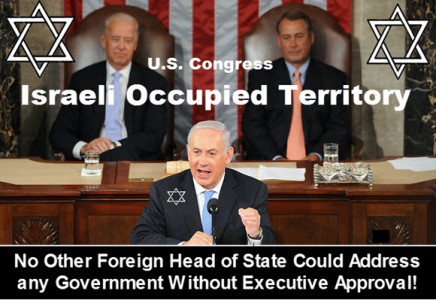 neanyahu before congresweb