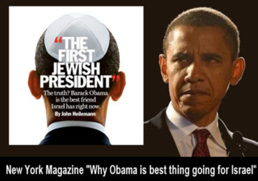 Dr. Duke explains that Obama is still a Zio-puppet even as he chafes at humiliation by Netanyahu