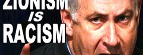 zionism is racism thumbnail ne for linkt