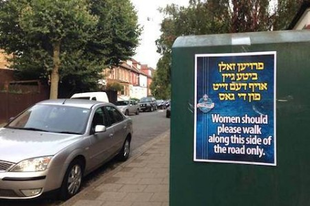 Jewish_discrimination_in_the_UK