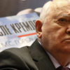 Gorbachev calls US military might 'insurmountable obstacle to a nuclear-free world': August 7, 2015