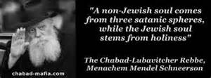 Jewish leader says Jews love immigrants in Holland, just don't put them in Jewish Neighborhoods. Dr. MacDonald Today!