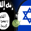 US and UK have spied on Israeli army for 18 years: Zio-Watch, January 29, 2016