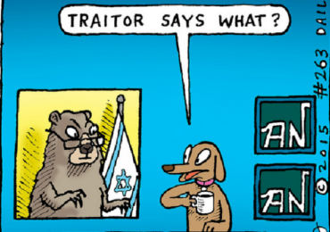 """Zionists Expose """"Dual Loyalty,"""" as Single Loyalty – Only to Israel and the Tribal Agenda"""