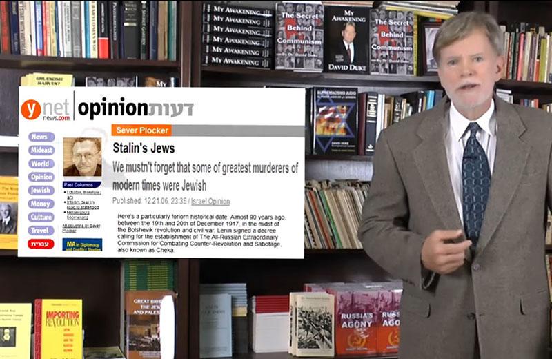 Israeli Media Reveals the Secret Behind Communism