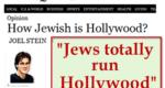 Thank God for Jewish chutzpah!