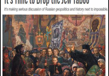 "Duke & Striker – Russia Insider exposes Jewish Power & CBS Makes  Illinois Gov Say ""David Duke is a Racist!"""