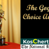 The First Annual Goyim's Choice Awards, sponsored by KosChertified