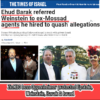 Dr Duke & the great Mark Collett of UK – On the arrest of Mossad Spy Ghislaine Maxwell — Proof that the Maxwell & Epstein ran an Israeli spy/sex/blackmail Ring